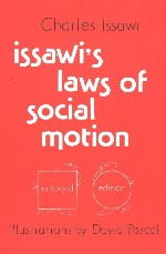 issawis-laws.jpg