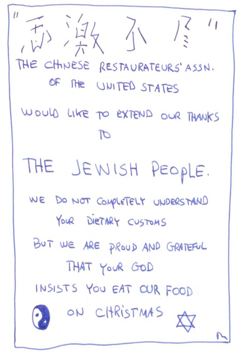 But what do the Chinese do on Passover?
