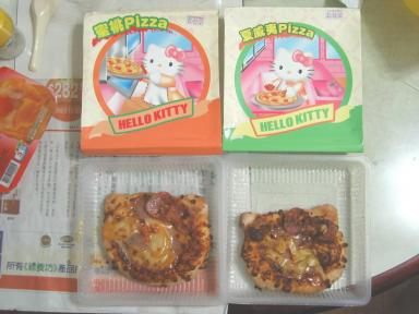 Hello Kitty, goodbye appetite!